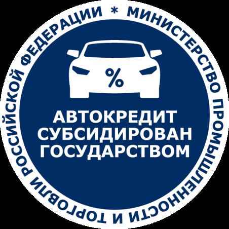 льготы для покупателей автомобилей